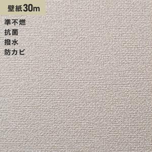 シンプルパック30m (生のり付きスリット壁紙のみ) シンコール SLP-641(旧SLP-903)
