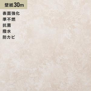 シンプルパック30m (生のり付きスリット壁紙のみ) シンコール SLP-681(旧SLP-894)