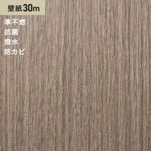 シンプルパック30m (生のり付きスリット壁紙のみ) シンコール SLP-687