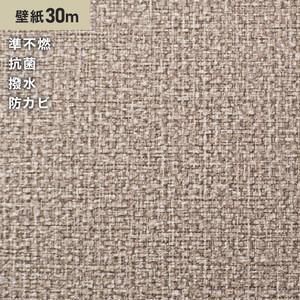 シンプルパック30m (生のり付きスリット壁紙のみ) シンコール SLP-692(旧SLP-905)