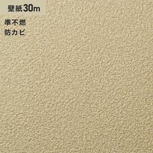 シンプルパック30m (生のり付きスリット壁紙のみ) シンコール SLP-693(旧SLP-906)