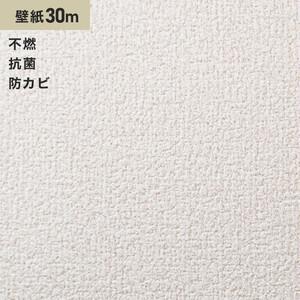 シンプルパック30m (生のり付きスリット壁紙のみ) シンコール SLP-696(旧SLP-910)