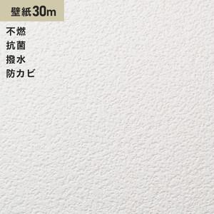 シンプルパック30m (生のり付きスリット壁紙のみ) シンコール SLP-697
