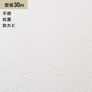 シンプルパック30m (生のり付きスリット壁紙のみ) シンコール SLP-698(旧SLP-909)