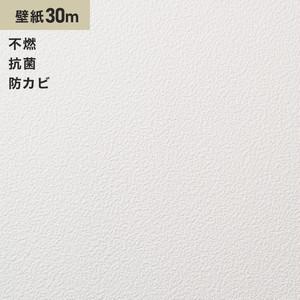 シンプルパック30m (生のり付きスリット壁紙のみ) シンコール SLP-699(旧SLP-908)