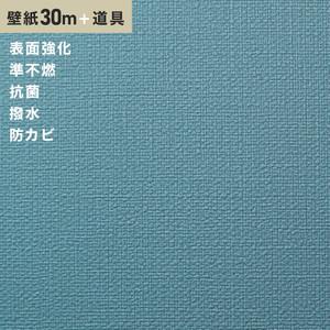 チャレンジセット30m (生のり付きスリット壁紙+道具) シンコール SLP-627