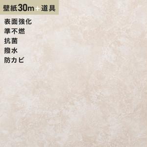 チャレンジセット30m (生のり付きスリット壁紙+道具) シンコール SLP-681(旧SLP-894)