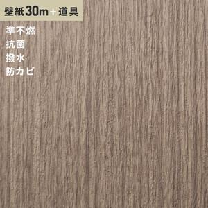 チャレンジセット30m (生のり付きスリット壁紙+道具) シンコール SLP-687