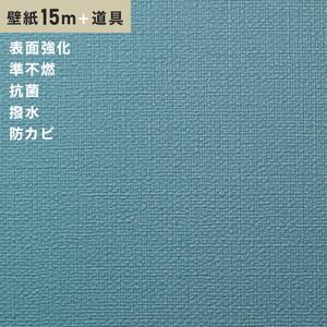 チャレンジセット15m (生のり付きスリット壁紙+道具) シンコール SLP-627