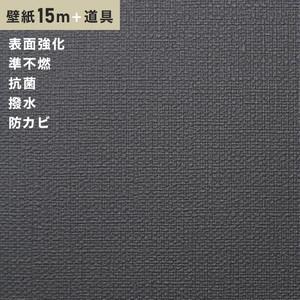 チャレンジセット15m (生のり付きスリット壁紙+道具) シンコール SLP-628