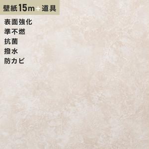 チャレンジセット15m (生のり付きスリット壁紙+道具) シンコール SLP-681(旧SLP-894)