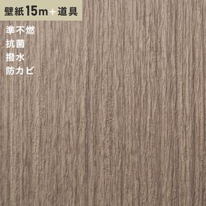 チャレンジセット15m (生のり付きスリット壁紙+道具) シンコール SLP-687
