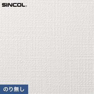 のり無し壁紙 耐クラック&軽量 シンコール SLP-601 (巾92.5cm)