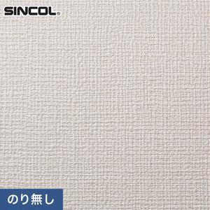 のり無し壁紙 耐クラック&軽量 シンコール SLP-604 (巾92.5cm)(旧SLP-807)