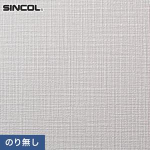 のり無し壁紙 シンコール SLP-609 (巾92.5cm)(旧SLP-840)