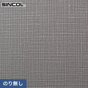 のり無し壁紙 シンコール SLP-610 (巾92.5cm)(旧SLP-841)