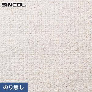 のり無し壁紙 シンコール SLP-623 (巾92cm)(旧SLP-858)