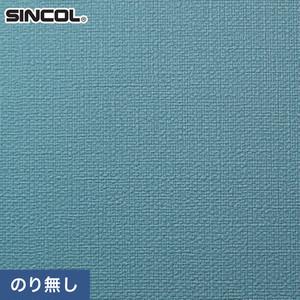 のり無し壁紙 シンコール SLP-627 (巾92cm)