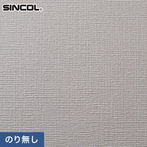 のり無し壁紙 シンコール SLP-637 (巾92cm)(旧SLP-838)