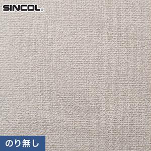 のり無し壁紙 シンコール SLP-641 (巾92cm)(旧SLP-903)