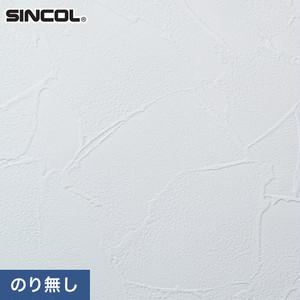 のり無し壁紙 シンコール SLP-654 (巾92.5cm)