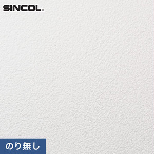 のり無し壁紙 耐クラック&軽量 シンコール SLP-664 (巾92.5cm)