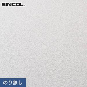 のり無し壁紙 耐クラック&軽量 シンコール SLP-665 (巾92.5cm)