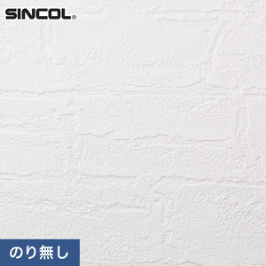のり無し壁紙 耐クラック&軽量 シンコール SLP-673 (巾92cm)