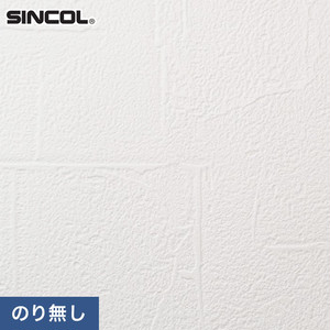 のり無し壁紙 耐クラック&軽量 シンコール SLP-674 (巾92cm)