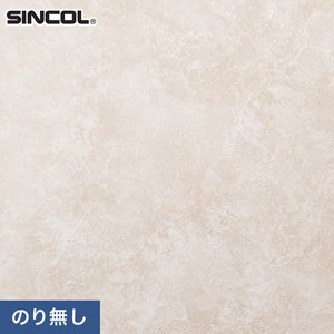 のり無し壁紙 シンコール SLP-681 (巾92.5cm)(旧SLP-894)