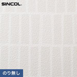 のり無し壁紙 耐クラック&軽量 シンコール SLP-682 (巾92.5cm)