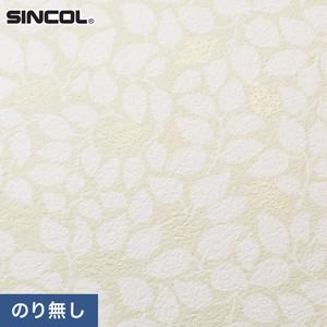 のり無し壁紙 シンコール SLP-683 (巾92cm)(旧SLP-896)