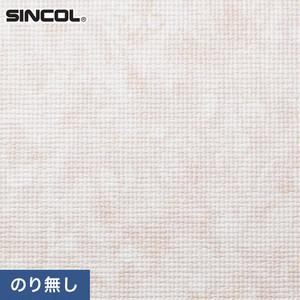のり無し壁紙 耐クラック&軽量 シンコール SLP-684 (巾92cm)