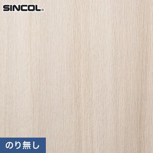 のり無し壁紙 シンコール SLP-685 (巾92.5cm)(旧SLP-897)