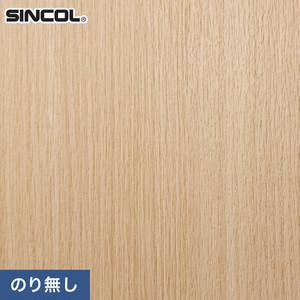 のり無し壁紙 シンコール SLP-686 (巾92cm)(旧SLP-898)