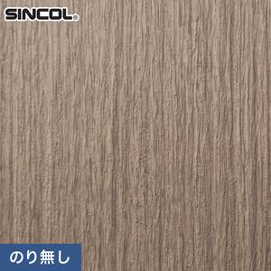 のり無し壁紙 シンコール SLP-687 (巾92.5cm)