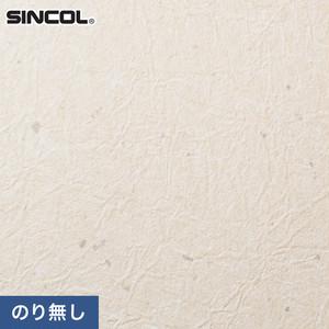 のり無し壁紙 シンコール SLP-689 (巾92.5cm)(旧SLP-901)