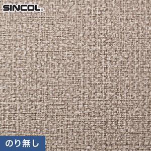 のり無し壁紙 シンコール SLP-692 (巾92cm)(旧SLP-905)