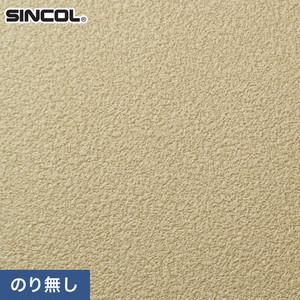 のり無し壁紙 シンコール SLP-693 (巾92cm)(旧SLP-906)