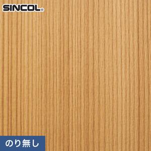 のり無し壁紙 シンコール SLP-694 (巾92cm)(旧SLP-907)