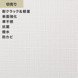 シンプルパック切売り (生のり付きスリット壁紙のみ) シンコール SLP-601