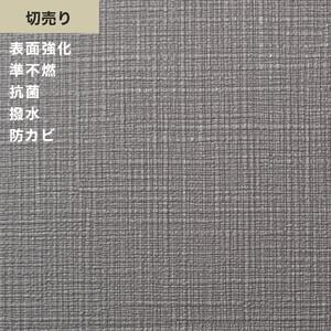 シンプルパック切売り (生のり付きスリット壁紙のみ) シンコール SLP-610(旧SLP-841)