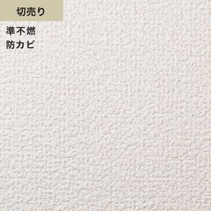 シンプルパック切売り (生のり付きスリット壁紙のみ) シンコール SLP-619(旧SLP-855)
