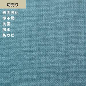 シンプルパック切売り (生のり付きスリット壁紙のみ) シンコール SLP-627