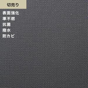 シンプルパック切売り (生のり付きスリット壁紙のみ) シンコール SLP-628