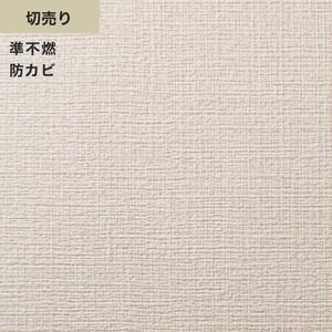 シンプルパック切売り (生のり付きスリット壁紙のみ) シンコール SLP-636(旧SLP-837)