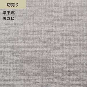 シンプルパック切売り (生のり付きスリット壁紙のみ) シンコール SLP-637(旧SLP-838)