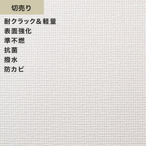 シンプルパック切売り (生のり付きスリット壁紙のみ) シンコール SLP-638