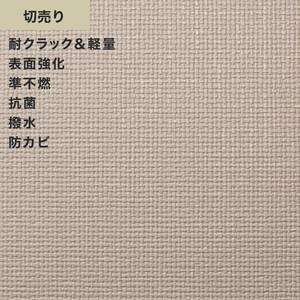 シンプルパック切売り (生のり付きスリット壁紙のみ) シンコール SLP-639