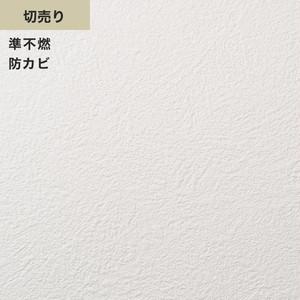 シンプルパック切売り (生のり付きスリット壁紙のみ) シンコール SLP-658(旧SLP-876)